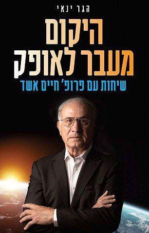 """ОФИЦИАЛНО! Израелският Генерал Хаим Ашед, основател на израелската космическа програма, говори за извънземни, Тръмп, и бази на Марс + малко """"вътрешна"""" информация за Галактическата Федерация"""