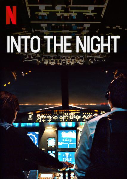 """Тайната база """"Обект 17"""", и серияла """"Into The Night"""" на Нетфликс"""